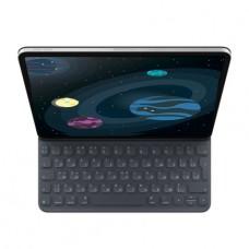 Клавиатура Apple Smart Keyboard Folio для iPad Pro 11 дюймов (2-го поколения, 2020) и iPad Air (4-го поколения, 2020)