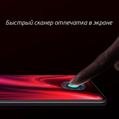 Смартфон Xiaomi Mi 9T 6/128 GB Красный/Flame Red